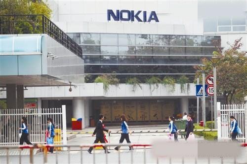 消息称诺基亚北京工厂裁员3000 半年内或迁离北京