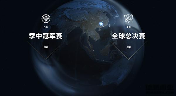 终于等到你 2017LOL全球总决赛落地中国