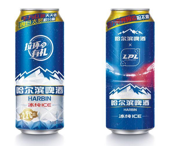 英雄联盟携手哈尔滨啤酒:将推出哈啤LPL电竞罐